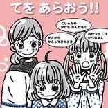 手を洗おう! 『3月のライオン』の川本三姉妹が呼びかけるイラストが出来上がるまで
