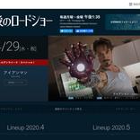 午後ローのGWスペシャルは『アイアンマン』放送!日本語吹替えは藤原啓治さん:ダウニーJr.が好きっ!