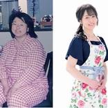2年間で56㎏減。奇跡のダイエッターが教える簡単痩せレシピ3選