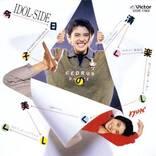 小泉今日子がオンリーワンのアイドルなことを証明するアルバム『今日子の清く楽しく美しく』