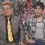 『ダウンタウンDX』アンタッチャブル山崎、志村けんさんからの連絡を断ったことを懺悔