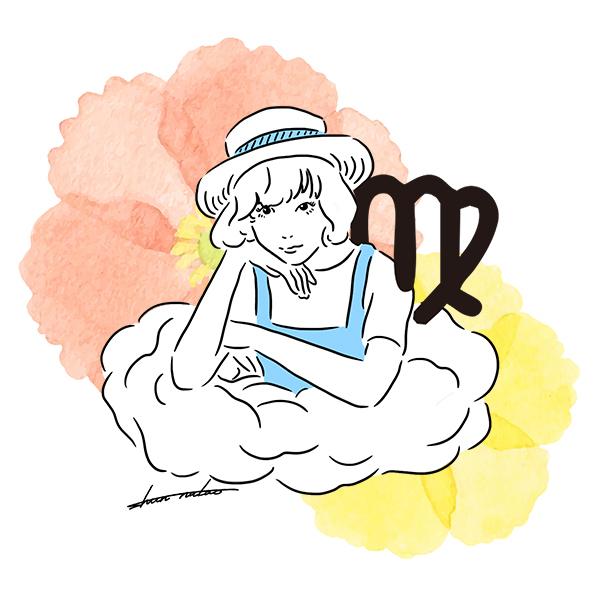 今日 の 運勢 乙女 座