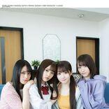 『BUBKA』最新号、インタビュー集 乃木坂46語録&=LOVE表紙の増刊号同時発売