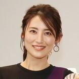 福田彩乃、一般男性と結婚「思いやりに溢れ、私の良き理解者」