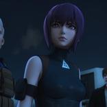 『攻殻機動隊 SAC_2045』は新たな時代の人間像を描けるか。「2045年」と「ポスト・ヒューマン」が示すもの