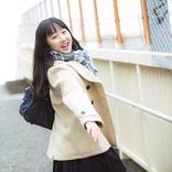 本田望結、中学卒業記念の写真集の追加画像が公開 15歳のナチュラルな表情が魅力