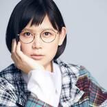 絢香、アコースティックツアーの映像をYouTubeで期間限定公開