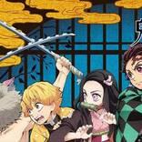 4月の視聴ランキングTOP10『鬼滅の刃』と『8時だョ!全員集合』が急上昇!