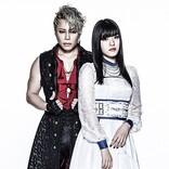 西川貴教+ASCAのコラボ曲「天秤-Libra-」MV公開