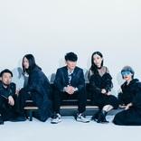 サカナクション 2014年リリース「グッドバイ」が池田エライザ&伊藤健太郎出演『FFBE』新CMソングに