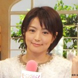 コロナ闘病中の赤江アナが『メッセージ』を公開 内容に「参考になる」「ありがとう」