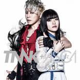 西川貴教+ASCA、コラボ曲「天秤-Libra-」のビジュアル&MVを解禁