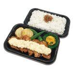 【本日まで!】和食さと数量限定「399円弁当」がオトクすぎ!