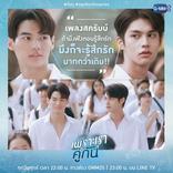ハマる人続出中、タイのBLドラマ『2gether』の魅力をファンが全力で語る
