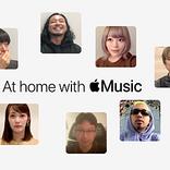 Apple Musicとうちで過ごそう、川谷絵音やきゃりーぱみゅぱみゅ参加のビデオシリーズがスタート