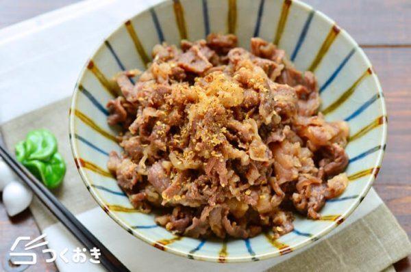 牛肉の人気レシピ7