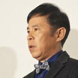 岡村隆史の「風俗」発言謝罪に高須院長「これでこの話は終わり」 一方で「降板」求める署名活動も