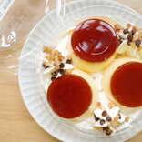 【ローソン新商品実食ルポ】シェアしておいしい!「トリプルプリンアラモード」