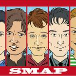"""NHKが""""ジャニーズ""""との交渉難航を示唆?『SMAP』再放送を巡って物議"""