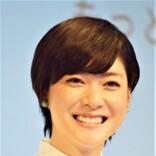 上野樹里が描いた絵に「素敵」「あったかい」と反響 夫・和田唱も動画に出演「可愛いご夫婦」