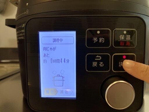 電気圧力鍋の自動調理メニュー