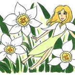 【九星フラワー占い】一白水星の5月は「新しい運勢の動きがひとり時間のなかで進む」