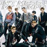 日中韓をまたにかけて活躍する9人組グループ「EXO」とはどんなグループ!?