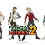 『TIGER & BUNNY2』、6名のメインキャラクター新ビジュアル&キャスト解禁