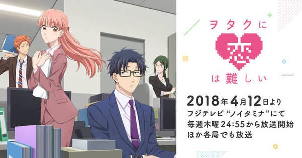 樺倉太郎 | TVアニメ「ヲタクに恋は難しい」公式サイト