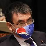 河野太郎防衛大臣が着けていたマスク、実は…? 作成元に「かっこよすぎ」の声