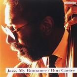 『5月4日はなんの日?』ジャズ・ベースの巨匠、ロン・カーターの誕生日