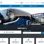 西武バス、高速乗合バス・金沢線の運行から撤退 6月から西日本JRバスの単独運行に