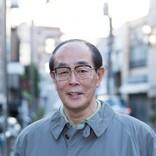 志賀廣太郎さんをしのんで…『三匹のおっさん3』最終話2時間スペシャルを今夜再放送