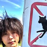 中村倫也が演じた「ヤバい役」5選。洗脳DV男、メンヘラ製造機…