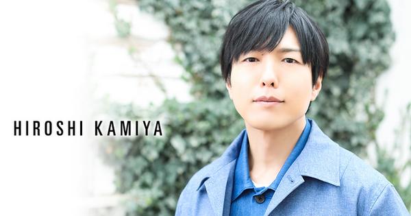 神谷浩史 | Kiramune Official Site
