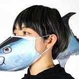 近畿大学制作の『マスクカバー』がネットで大反響 「笑った」「かなり攻めてる」