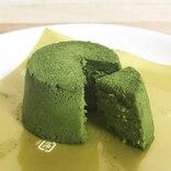 ローソン『お抹茶テリーヌ』新発売! 濃密濃厚トロトロ食感に包まれる