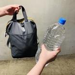 【検証】IKEAから299円の防水バックパックが登場 → 2Lの水で容赦なく濡らした結果
