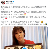 『鬼滅の刃』の折り紙を折る吉田沙保里さんの動画に大反響 「くしゃみで鬼舞辻無惨倒せそう」「スロー再生だよね?」