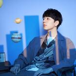 声優・西山宏太朗アーティストデビューに「ぼくもびっくりです!!!!」 リード曲のMV公開