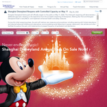 上海ディズニーが5月11日に営業再開 ソーシャル・ディスタンス確保などの対策とともに:海外ディズニー通信