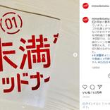 『未満警察』W主演の中島健人と平野紫耀、ドラマ見どころ&過去出演おすすめ作品をご紹介!