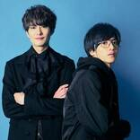 岡田将生×志尊淳のW主演映画『さんかく窓の外側は夜』主題歌は「ずっと真夜中でいいのに。」の新曲に♪