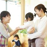 【元保育士が解決】保育園ママの「お悩みあるある」4つ