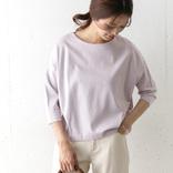 春夏の着回しを楽にしたいなら♡「コットン100%」のTシャツ特集
