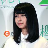 """『欅坂46』""""音信不通""""元メンバーの姿にファン発狂「メンタル逝った」"""