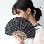 おしゃれな扇子で夏を乗り切ろう♪大人女性におすすめの扇子を一挙ご紹介!