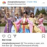 ダンボが!ハニーポットが再び動き出す!営業再開する上海ディズニーの「始まるぞ!」動画が感動的:海外ディズニー通信
