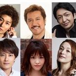 朝夏まなと、ソニン、小西遼生ら9名が「マクアイチャンネル」リーディングドラマに出演決定!