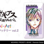 『コードギアス 反逆のルルーシュ』ミニ色紙など新作グッズが受注生産で発売中!